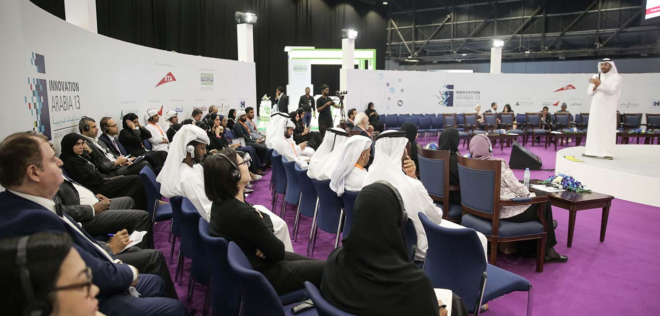 Innovation Arabia is virtual for the First Time in its 14th Edition