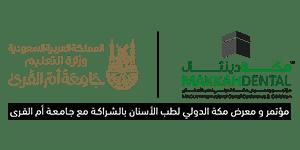 Makkah Dental